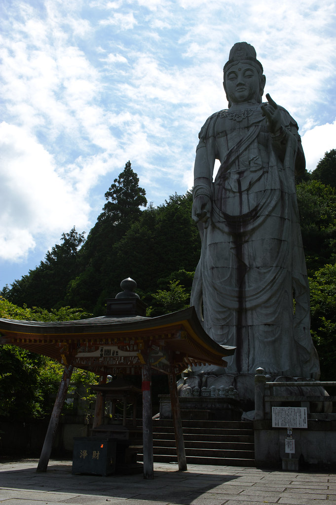 Tsubosakadera Temple