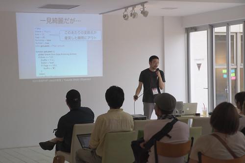 安藤さんの「60分濃縮PHP classの教室」