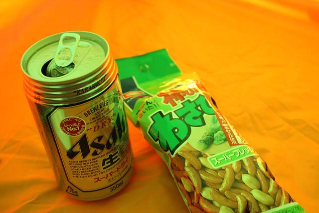 雲取山_68