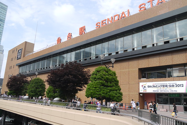 仙台駅 JR Sendai Station