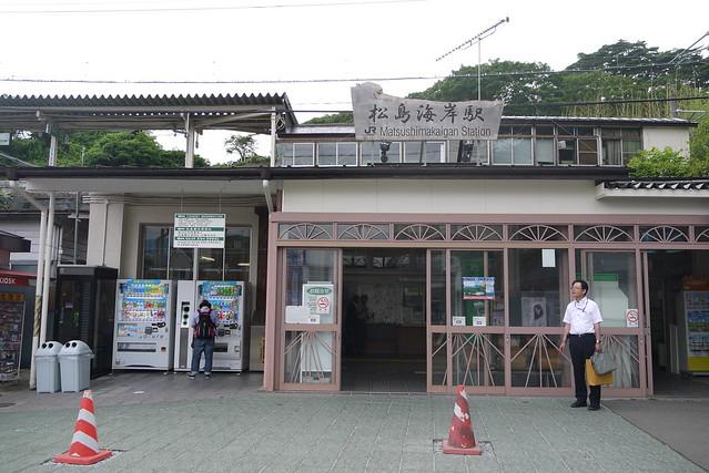 松島海岸駅 JR Matsushimakaigan Station