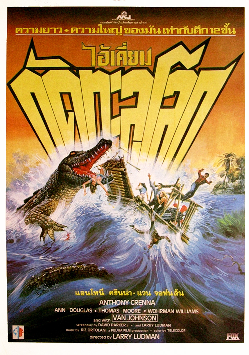 KILLER CROCODILE, 1982 (Thai Film Poster)