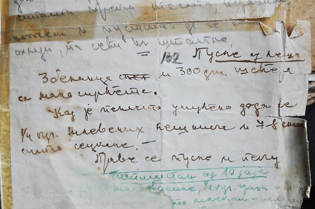levantine rukopis