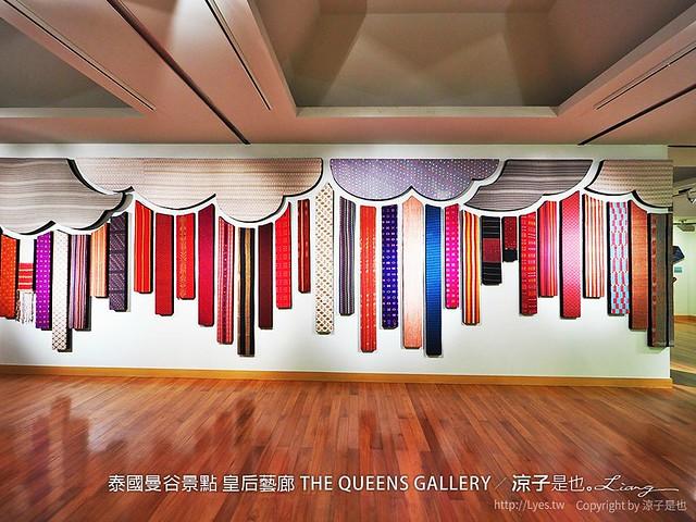 泰國曼谷景點 皇后藝廊 THE QUEENS GALLERY 72