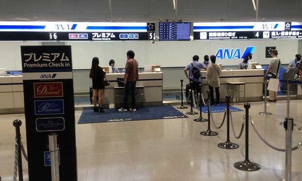 160912 関西空港プレミアムチェックインカウンター