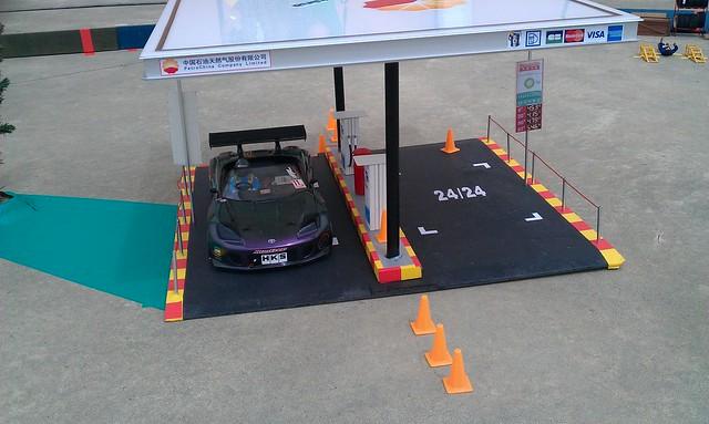 TGS Ohanami 28&29 Avril  2012 : Le Toulouse Game Show résumé en photo . 6978555178_978e451016_z