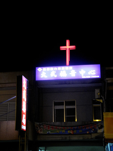 Dawu Church