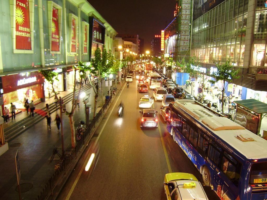 Wuhan - Jiefang