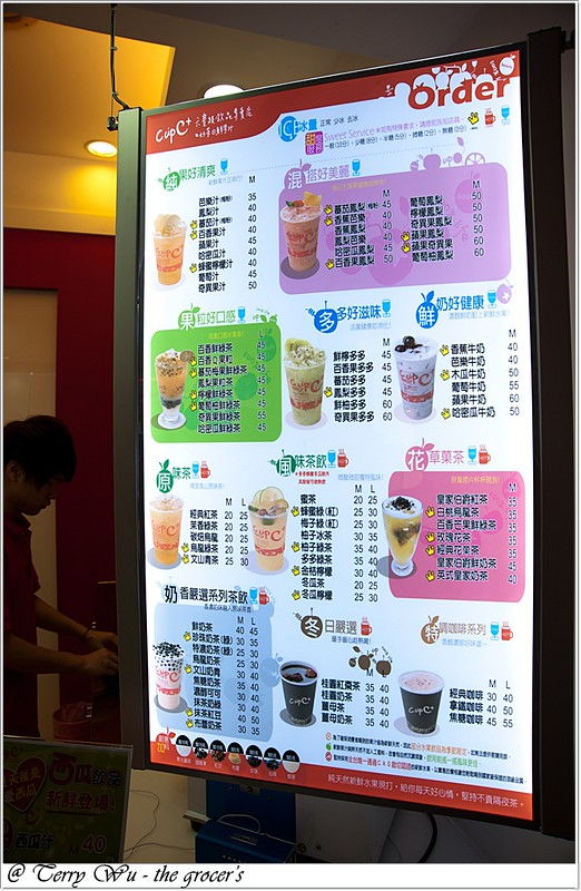 2012-05-20 C.upc+公館店店頭部落客採訪加盟主經驗談-3