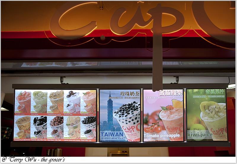2012-05-20 C.upc+公館店店頭部落客採訪加盟主經驗談-4