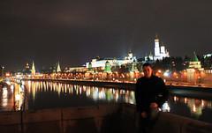 Le Kremlin depuis le Bolshoy Moskvoretsky Bridge