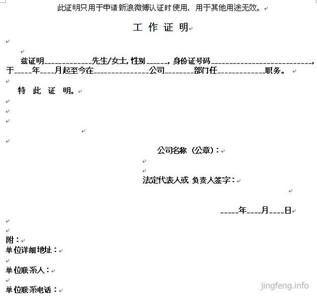 xinlangverify6