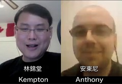 Kempton & Anthony - 人鬼講東講西 Upside Down East meets West 教飛試一集 Doctor Who Test Episode
