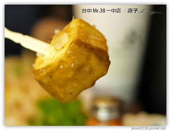 台中 Mr.38 一中店 19