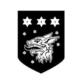 Escudo: Shadowmarch, La frontera de las sombras - Tad Williams - Ed. Alamut (pablouria.com)
