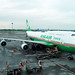 BR: Boeing 747