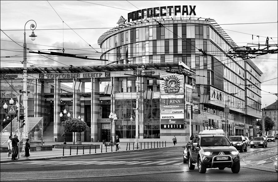Калининград, Россия