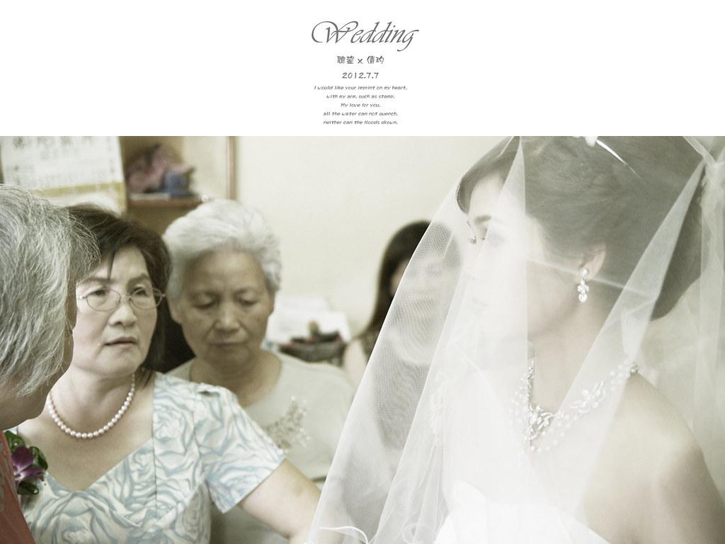 [婚禮記錄]聰鋆 x 倩玓 佳偶天成