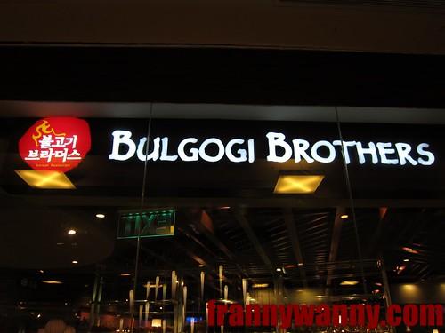 bulgogi brothers 2