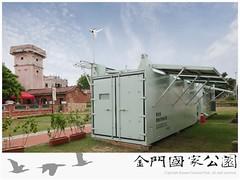 金門微電網儲電系統展示.jpg