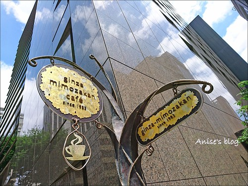 ginza mimozakan cafe_019