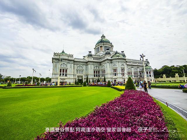 泰國曼谷景點 阿南達沙瑪空 皇家御會館 1