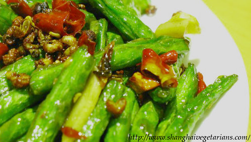 dry fried greenbeans 1
