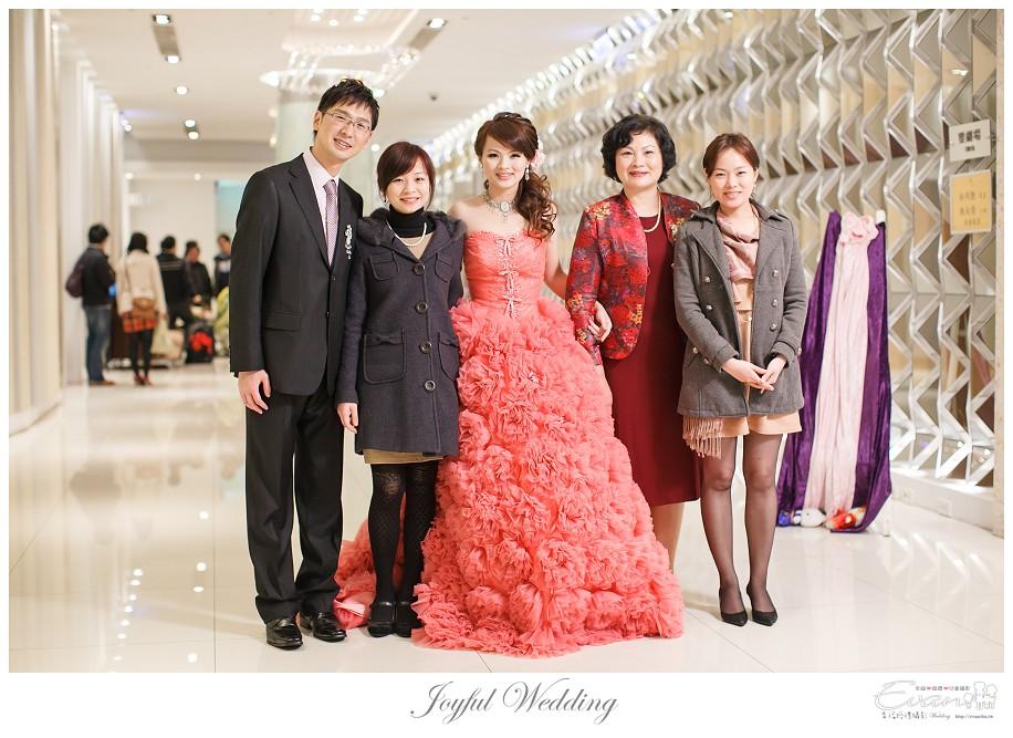 婚禮攝影 小朱爸 明勳&向榮 婚禮紀錄 中和晶宴_0317