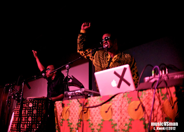 Shabazz Palaces @ The Luminary Arts