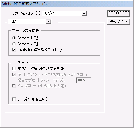 PDFOption