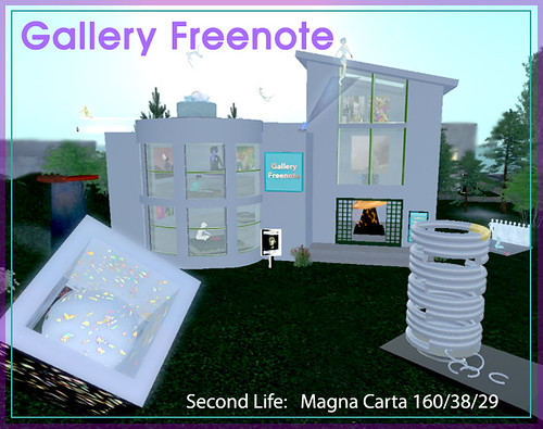 New Gallery Freenote by Teal Freenote