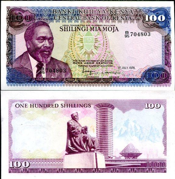 100 Šilingov Keňa 1978, Pick 18