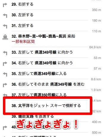 スクリーンショット 2012-06-07 23.56.24