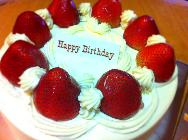 Strawberry Shortcake Top And Fruit Cake Bottom From Epi Dor