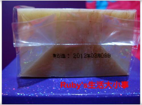 元氣堂珍珠潔顏皂 (2)