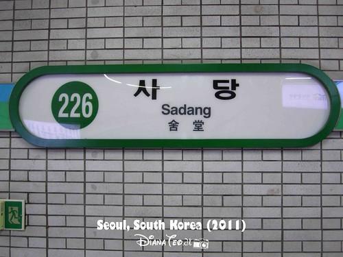 Sadang Station