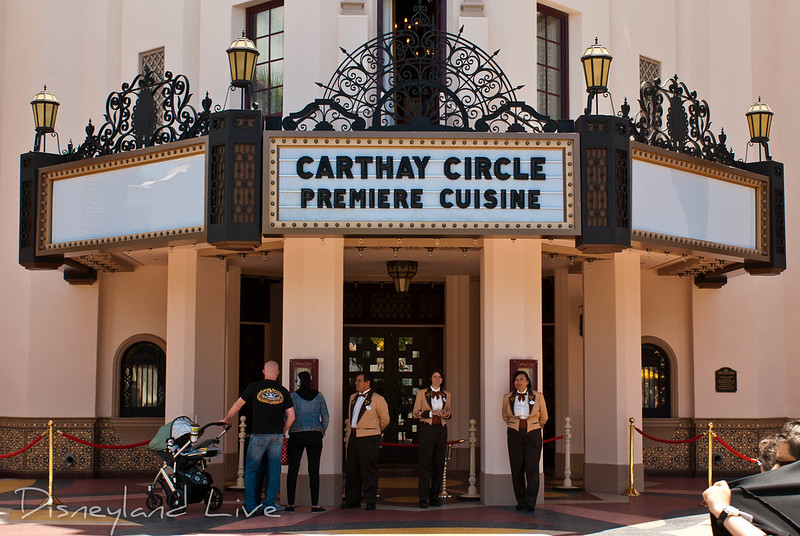 Carthay Circle Theatre / Restaurant
