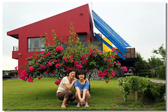 Hualien Holiday