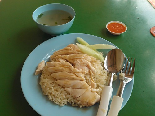 Ah Tai Chicken Rice