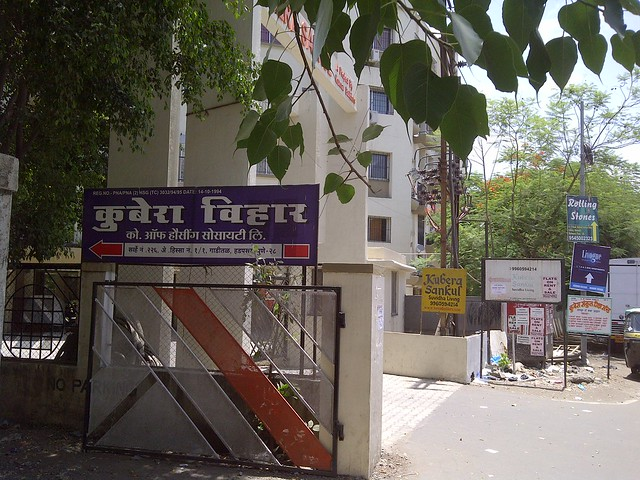 Kubera Vihar, Gadital, Hadapsar, opposite Sanjivani Hospital, Hadapsar, Pune - Visit Livogue - 1 BHK, 1.5 BHK & 2 BHK Flats at Malwadi Hadapsar, Pune 411028