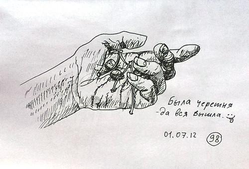 98 by Мария Юрист