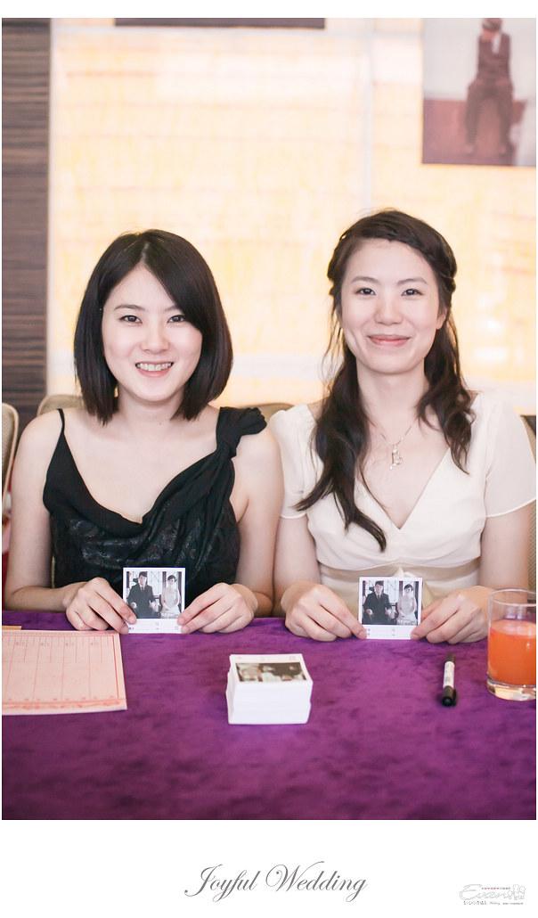 婚攝 小朱爸 徐州二號_0127