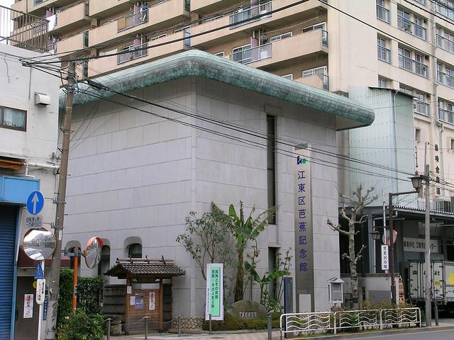 Basho Museum, Tokyo