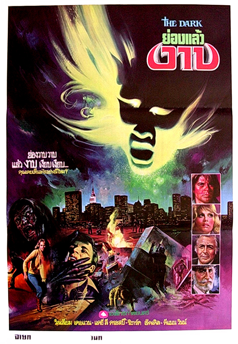 The Dark, 1979 (Thai Film Poster)