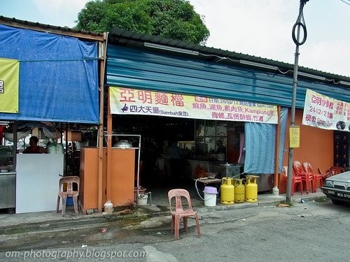 Jinjang Selatan Lui Cha / Lei Cha R0018337 copy