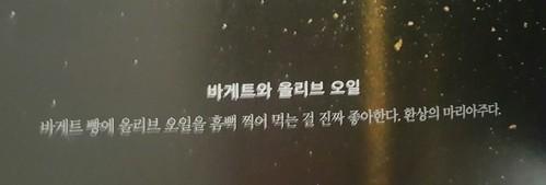 BIGBANG Dazed100 2016 Sept (162)