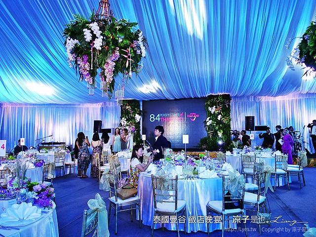 泰國曼谷 飯店晚宴 43