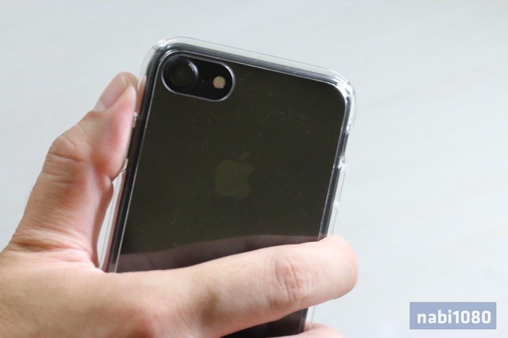 iPhone 701