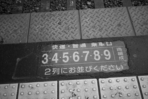JZ C3 02 004 福岡市東区 NEX7 E30 3.5M#