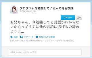 Twitter _ PG_sister